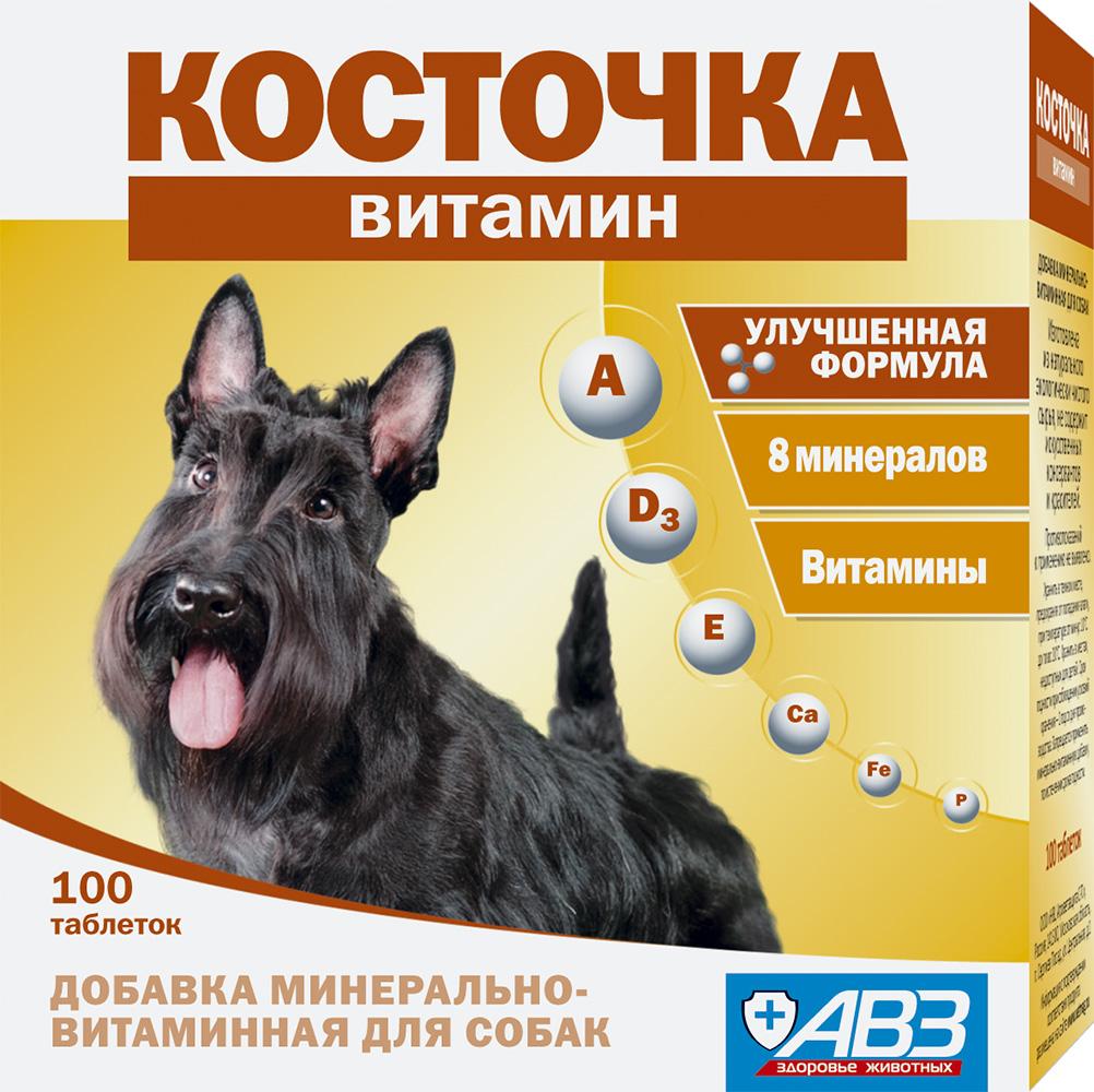 Подкормка АВЗ Косточка. Витамин, 100 таблеток витамины solgar кальций магний цинк 100 таблеток