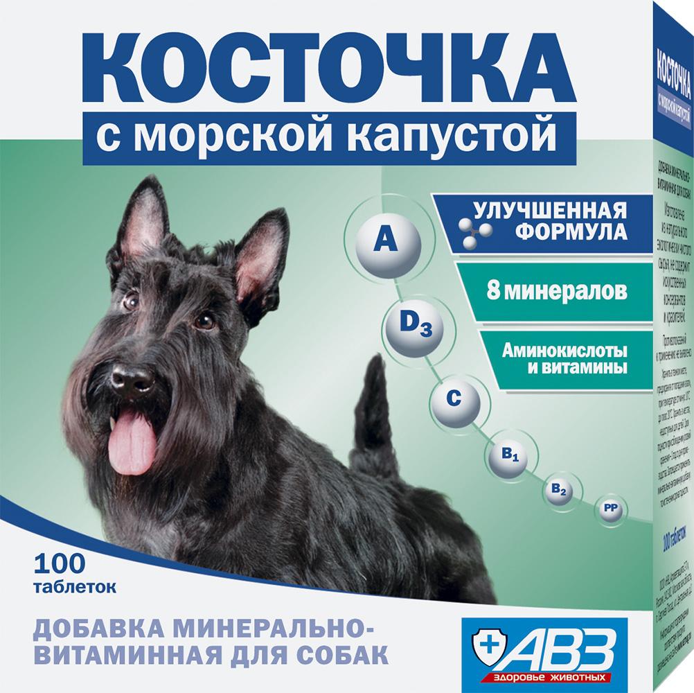 Подкормка АВЗ Косточка. Морская капуста, 100 таблеток подкормка авз косточка мультивитамин 100 таблеток