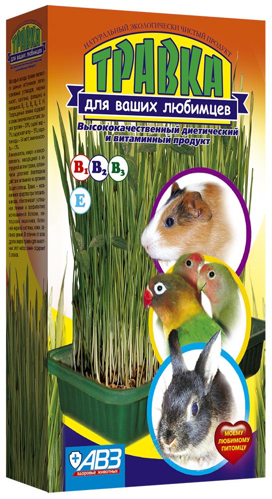 Травка для любимцев (лоток) АВЗ 120 г21486Молодая зелень «Травки» – это натуральный, экологически чистый продукт, рекомендованный в зимнее и весеннее время кошкам, грызунам и птицам. Оптимальное соотношение углеводов, белков, жиров и витаминов в «Травке» позволяет использовать ее как диетическое и лечебное средство. «Травка» содержит целый ряд незаменимых аминокислот, калий, кальций, кремний, магний, серу, фосфор, микроэлементы, витамины В1, В2, В6, (?-каротин, Е, холин, биотин, фолацин).
