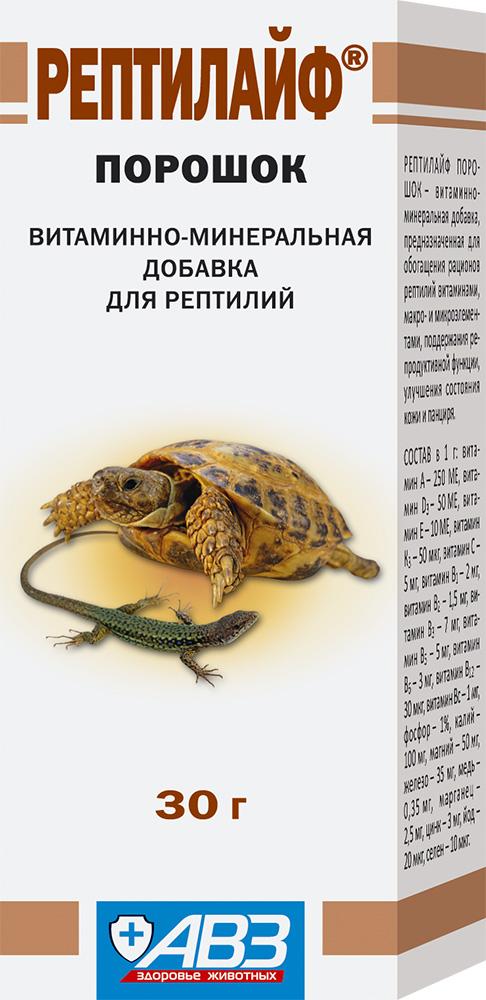 РЕПТИЛАЙФ витаминно-минеральная добавка для рептилий порошок 30 г АВЗ