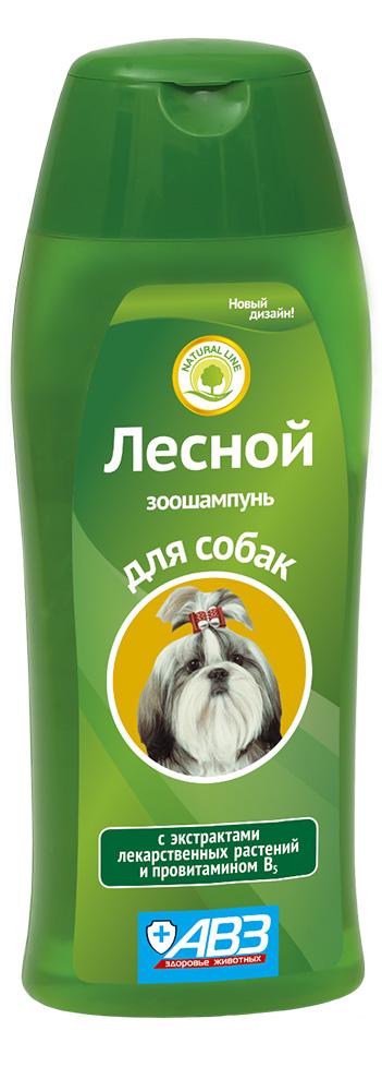 """Шампунь АВЗ """"Лесной"""", для собак, с кондиционером,  270 мл"""