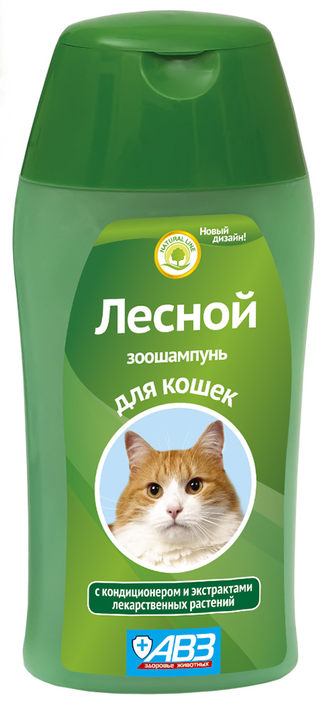 Шампунь ЛЕСНОЙ с кондиционером для кошек 180 мл АВЗ авз шампунь для кошек и собак авз 4 с хвостиком репеллентный 180 мл