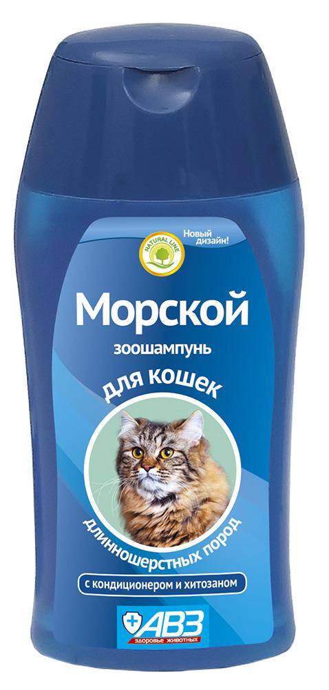 Шампунь МОРСКОЙ для длинношерстных кошек с хитозаном, 180 мл АВЗ45790Специально разработанный шампуньна основе натуральных ингредиентов для чувствительной кожи.Мягкаяформула шампуня бережно и нежно очищает кожу и шерсть от загрязнений,не вызывает аллергических реакций.Состав: сукцинат хитозана и алоевера.
