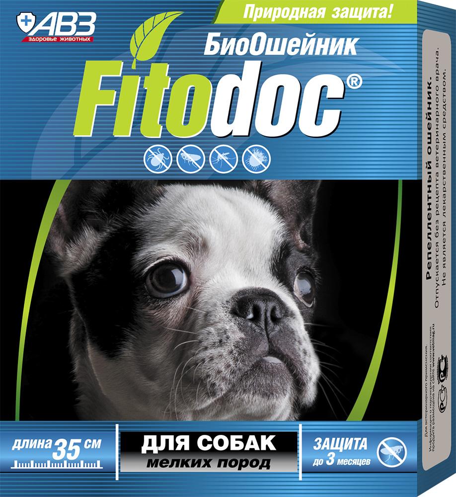 Био-ошейник АВЗ Фитодок, для мелких собак, 35 см