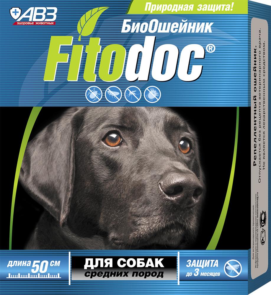 Био-ошейник АВЗ Фитодок, для средних собак, 50 см