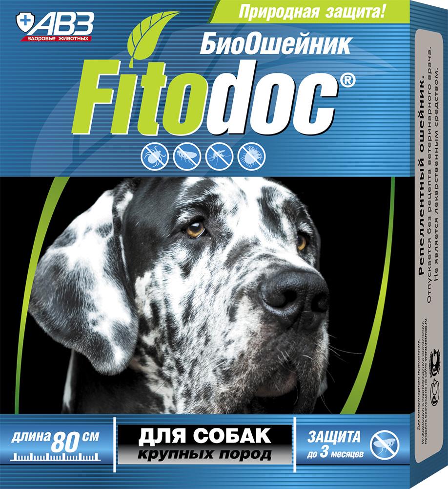 Био-ошейник АВЗ Фитодок, для крупных собак, 80 см54299Био-ошейник АВЗ Фитодок предназначен для крупных собак.Ошейник представляет собой полимерную ленту для собак отсветло-синего до темно-синего цвета, для кошек от светло-бирюзовогодо темно-бирюзового цвета со слабым специфическим запахом, сфиксатором.Ошейник репеллентный Фитодок выпускают длиной 80см(для крупных собак), 50см (для средних собак) и 35см (для мелких собаки кошек), в герметично закрытом бумажном пакете, упакованным вкартонную пачку.Обладает выраженным репеллентным действием вотношении иксодовых и чесоточных клещей, а также блох, вшей ивласоедов, паразитирующих у собак и кошек.Ошейник содержит: эфирные масла цитронеллы, лаванды, эвкалипта, маргозы, чайного дерева, вспомогательные компоненты.