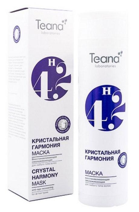 Teana Восстанавливающая омолаживающая крем-маска для волос с аргановым маслом, витамином Е и пантенолом Кристальная гармония. Н19, 200 мл10038535000Восстанавливающая омолаживающая крем-маска с Аргановым маслом, Витамином Е и ПантеноломОсновное действие: Инновационная маска имеет ярко выраженный антивозрастной эффект. Она восстанавливает, насыщает, увлажняет, дарит молодость и сияние вашим волосам, останавливая процесс их старения. Активизирует рост, улучшает микроциркуляцию кожи головы, предотвращает выпадение волос.