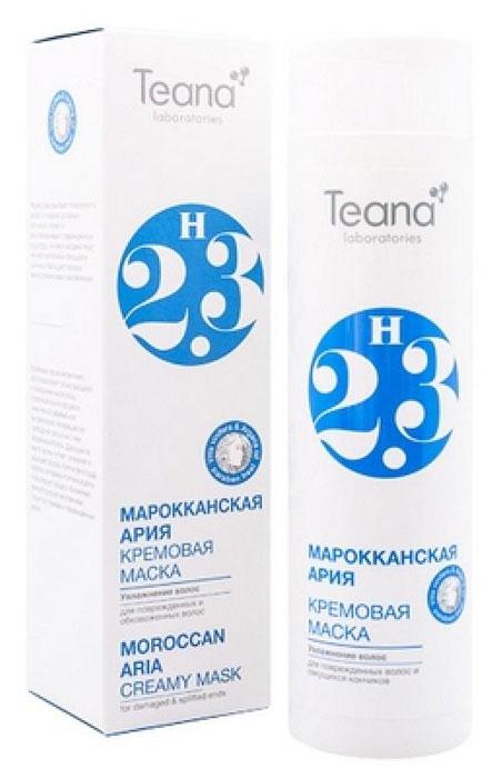 Teana Кремовая маска для поврежденных волос и секущихся кончиков с маслом арганы и виноградом Марокканская ария. Н17, 200 мл