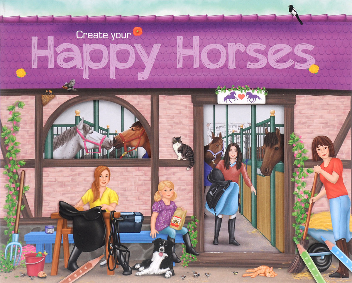 Creative Studio. Create your Happy Horses. Альбом с наклейками