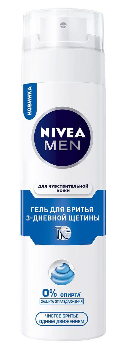 NIVEA Гель для бритья 3-дневной щетины для чувствительной кожи 200 мл100454871•Новый гель разработан специально для бритья трехдневной щетины: он смягчает волоски, помогая начисто сбривать одним движением даже отросшую щетину. Мягкая формула без спирта* и обогащена комплексом ромашки и гаммамелиса для защиты кожи от раздражения во время бритья. *не содержит этилового спирта Как это работает •размягчает щетину•обеспечивает чистое бритье одним движением•защищает от раздражения