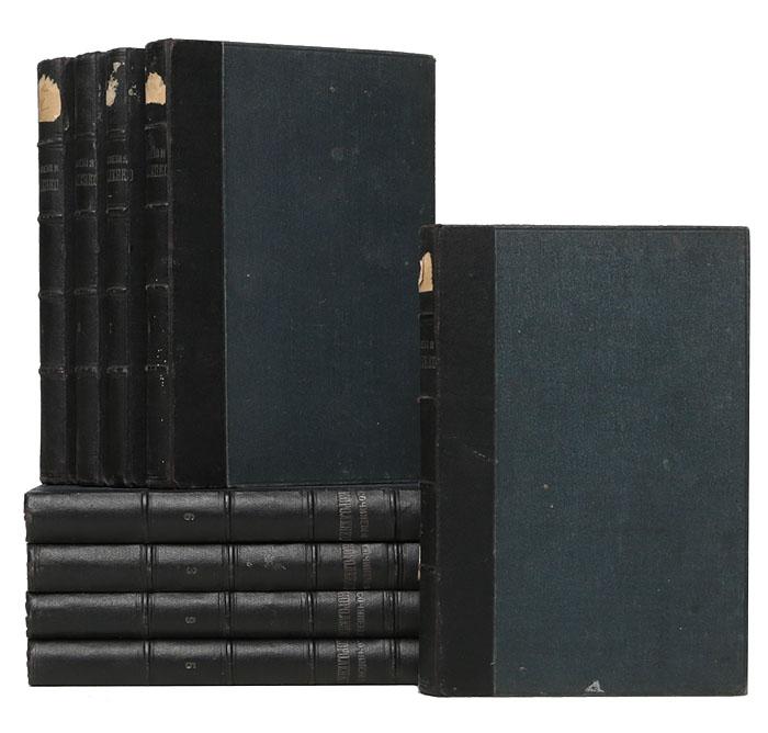 Полное собрание сочинений В. Г. Короленко в 9 томах (комплект из 9 книг)