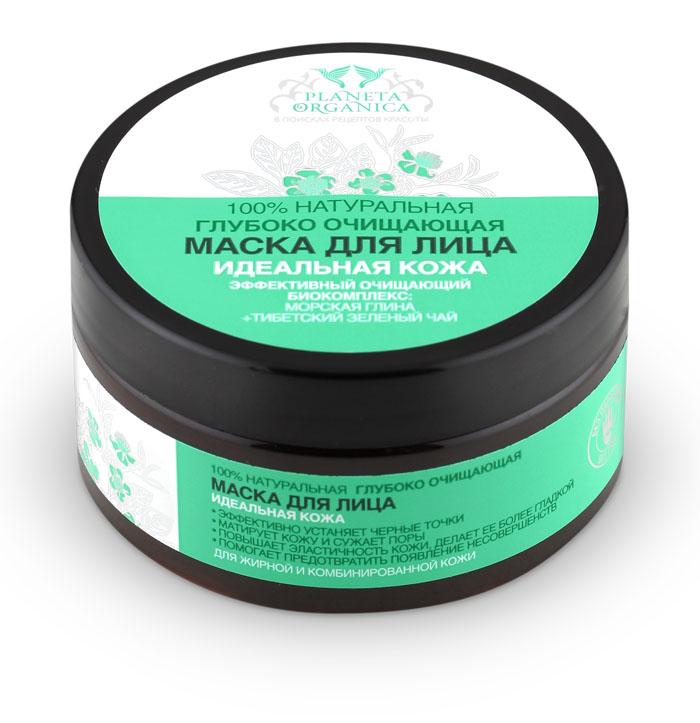 Planeta Organica Маска для лица очищающая для жирной и комбинированной кожи, 100 мл маска для лица зеленый чай farmstay маска для лица зеленый чай