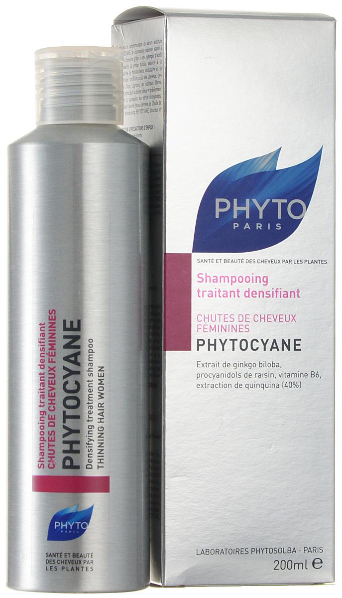 Phytosolba Шампунь Phytocyane против выпадения волос 200 мл шампунь для блондинок против желтизны волос 200 мл