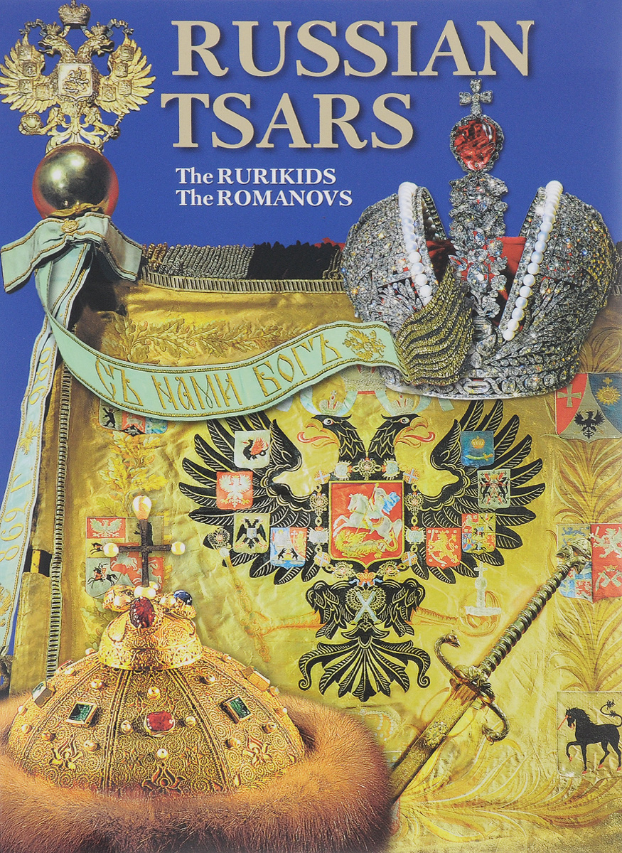 Boris Antonov Russian Tsars: The Rurikids, The Romanovs fates and furies