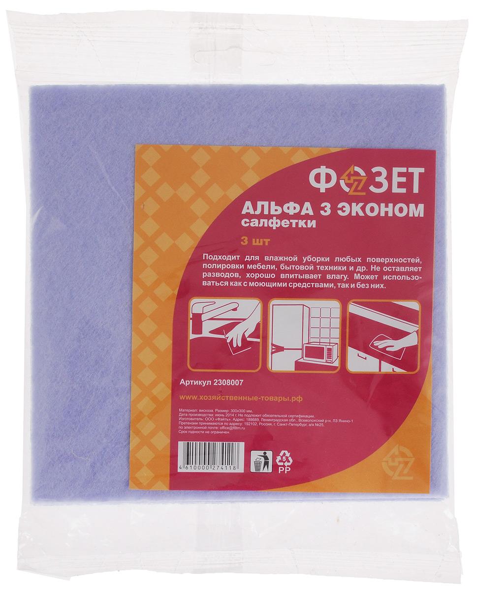 Cалфетка универсальная Фозет Альфа-3, цвет: сиреневый, 30 х 30 см, 3 шт2308007_сиреневыйУниверсальные салфетки Фозет Альфа-3 предназначены для влажной уборки поверхностей, полировки мебели, бытовой техники. Выполнены из высококачественной вискозы. Салфетки не оставляют разводов и хорошо впитывают влагу. Могут использоваться как с моющими средствами, так и без них.