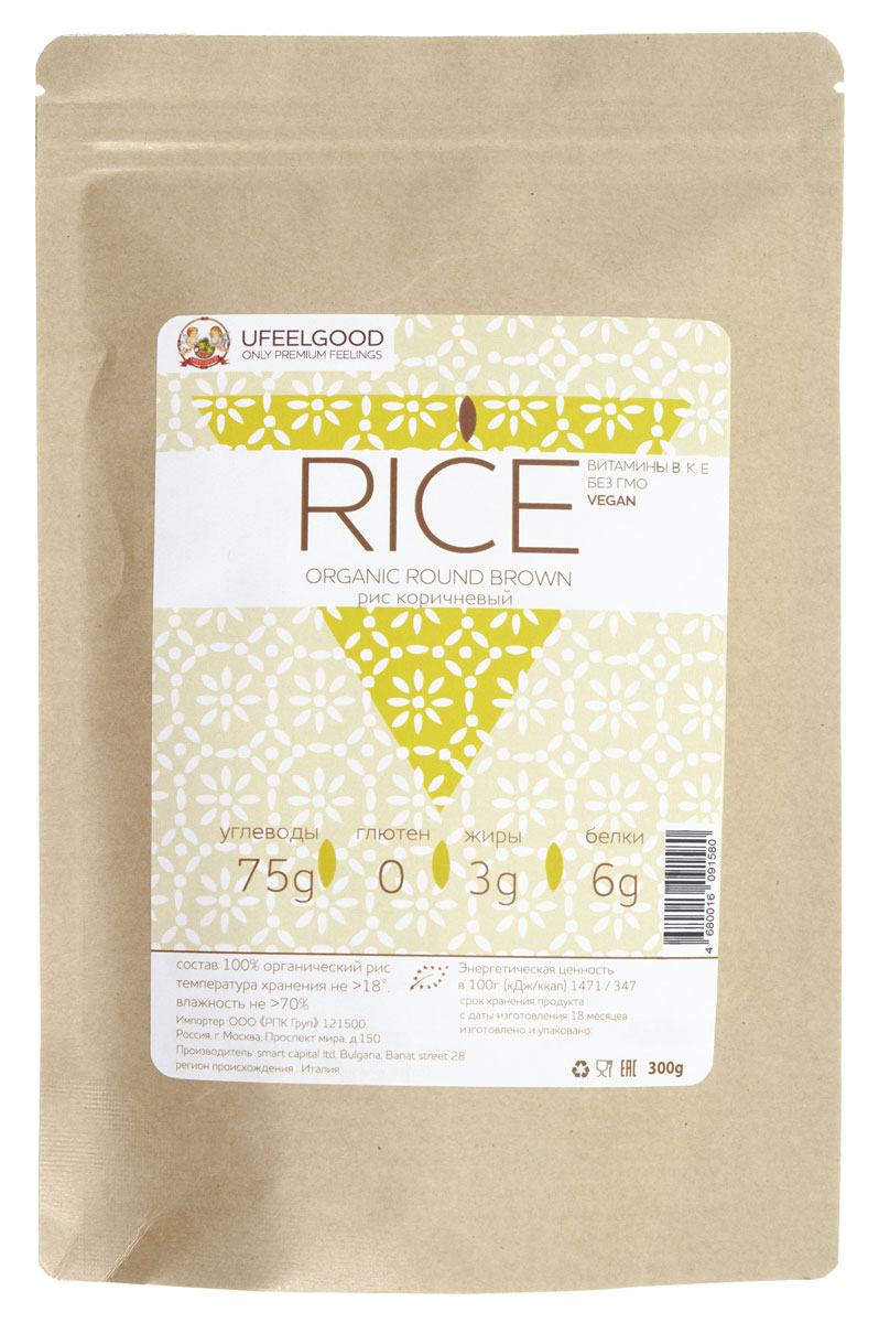 UFEELGOOD Rice Organic Round Brown органический рис круглый коричневый, 300 г