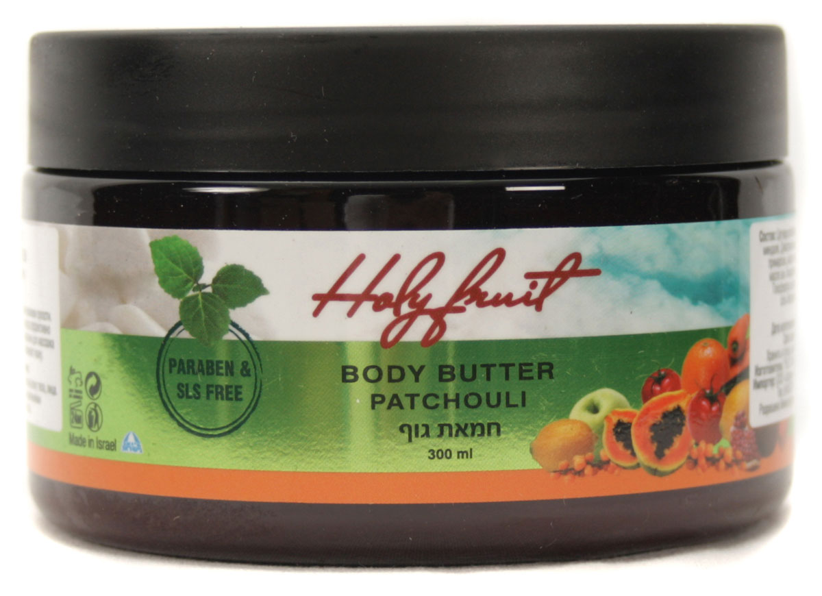 Holy Fruit Масло для тела (Пачули) Body butter patchouli, 300 мл цена масло пачули