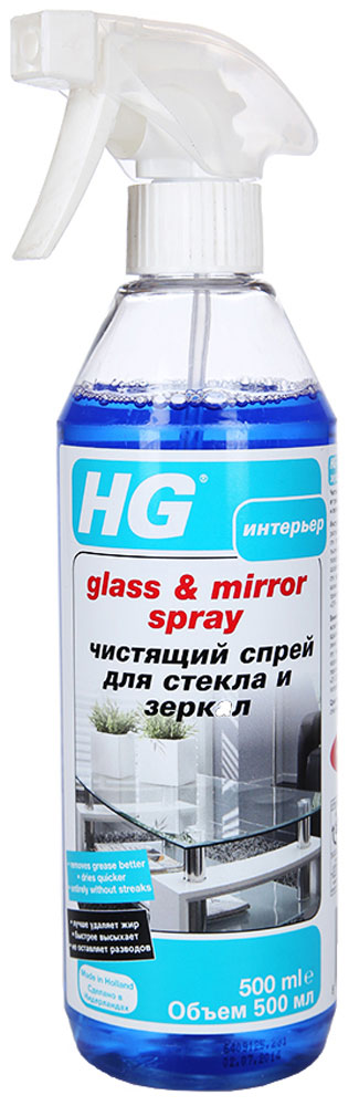 Чистящий спрей HG для стекла и зеркал, 500 мл142050161Удобное в применении чистящее средство HG легко и быстро удаляет пыль, грязь, жир и следы от пальцев со всех видов зеркальных и стеклянных поверхностей. Не оставляет разводов. Быстро высыхает. Имеет приятный запах. Применение: для всех видов стекла и зеркал. Инструкции по применению: Поверните насадку распылителя на четверть вправо или влево в зависимости от выбранного способа нанесения (нанесение распылением или струей). Равномерно распылите спрей на поверхность. Протрите поверхность чистой матерчатой салфеткой или бумажным полотенцем и при необходимости удалите излишнюю влагу при помощи специального валика. Повторите обработку на въевшихся пятнах. После применения поверните насадку распылителя в положение Off. Характеристики:Объем: 500 мл. Изготовитель: Нидерланды. Артикул: 142050161.