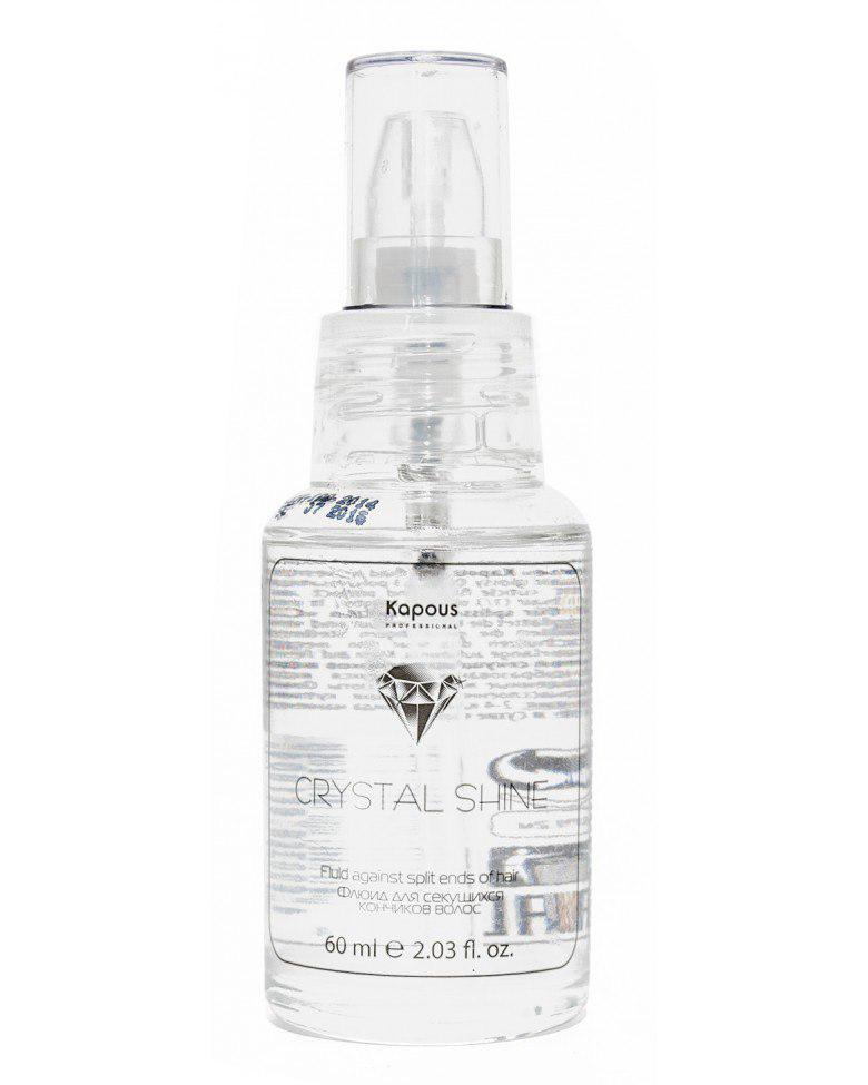 Kapous Professional Флюид для секущихся кончиков волос Crystal Shine 60 мл14Флюид для секущихся кончиков волос «Сrystal shine» Kapous разглаживает и запаивает расщепленные концы, увлажняя пересушенные волосы, придает им эластичность, упругость и блеск. Защищает волосы от негативного воздействия окружающей среды и УФ лучей. Предотвращает образование секущихся концов.Одним из компонентов флюида являются силикон и льняное масло, которое содержит полиненасыщенные жирные кислоты Омега-3, которые улучшают состояние волос, бережно обволакивая поврежденные участки, защищая их и сохраняя естественный уровень увлажнения.