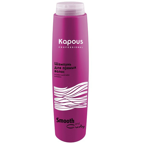 Kapous Шампунь для прямых волос Smooth and Curly 300 мл kapous масло для волос