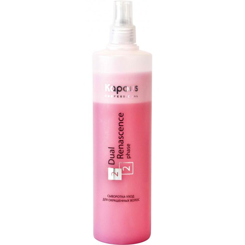 Kapous Professional Сыворотка-уход для окрашенных волос Dual Renascence 2phase 200 млKap319Сыворотка-уход Dual Renascence 2phase Kapous разработана специально для сохранения цвета окрашенных волос и для использования в периоды, когда волосы нуждаются в дополнительном уходе. Легкая невесомая формула способна эффективно защитить волосы от вредного солнечного излучения и пересушивания, дарит волосам одновременно интенсивный уход и стойкий блеск, восстанавливая и улучшая их внешний вид. Органический экстракт семян подсолнечника и белки растительного происхождения содержат глюкозу и фруктозу, которые проникают глубоко в структуру волос, обеспечивая волосам дополнительное питание и увлажнение. Молочная аминокислота способствует процессам регенерации и обновления клеток кожи и является регулятором гидробаланса кожи головы и волос. УФ-фильтры защищают волосы от негативного воздействия солнца, тем самым предотвращая преждевременное вымывание и выгорание цвета, что позволяет сохранять цвет окрашенных волос насыщенным и многогранным на протяжении долгого периода времени.Результат: При регулярном применении сыворотка защищает волосы от ежедневного стресса, облегчает их расчесывание, делает их послушными, мягкими и здоровыми, придавая им сияющий блеск и неповторимый цвет.