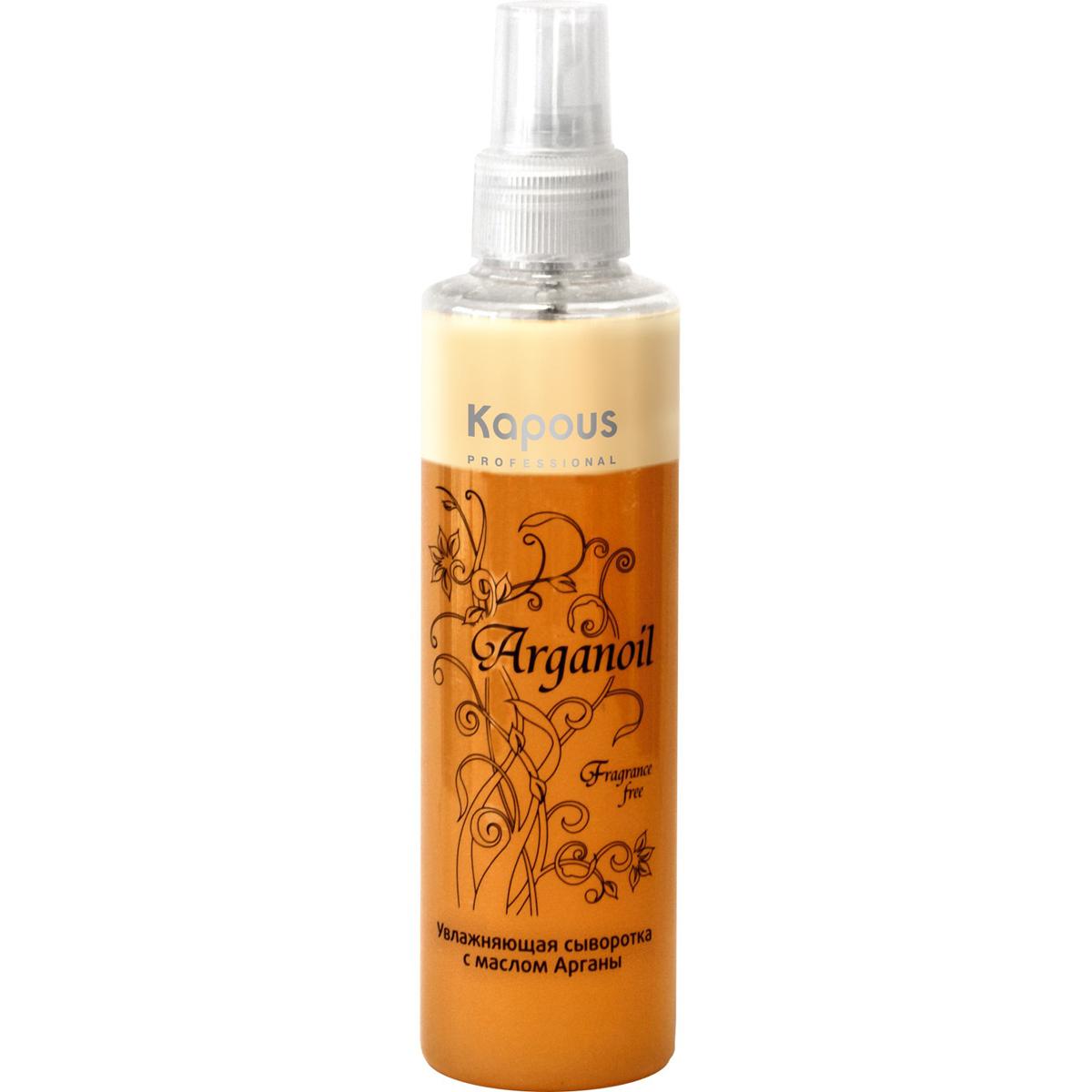 Kapous Увлажняющая сыворотка с маслом арганы Arganoil 200 млKap323Двухфазная сыворотка Kapous Arganoil на основе масла Арганы, кератина и молочной аминокислоты разработана специально для увлажнения и восстановления волос всех типов. Новая формула эффективно защищает волосы от негативного воздействия агрессивных факторов внешней среды, обеспечивая интенсивное увлажнение.Масло Арганы богато полиненасыщенными жирными кислотами, которые оказывают продолжительный увлажняющий эффект и укрепляют волосы, делая их более эластичными и блестящими. Природные антиоксиданты(полифенолы и токоферолы) защищают волосы от воздействия свободных радикалов, витамины А и Е стимулируют усиленную регенерацию клеток, реконструируют внутреннюю структуру, максимально напитывая волосы и возвращая эластичность и силу. Молочная аминокислота способствует процессам регенерации и обновлению клеток кожи и является регулятором гидробаланса кожи головы и волос. УФ-фильтры защищают волосы от негативного воздействия солнца, тем самым предотвращая преждевременное выгорание цвета, что сохраняет цвет окрашенных волос насыщенным.Результат: При регулярном применении сыворотка защищает волосы от ежедневного стресса, облегчает их расчесывание, делает их послушными, мягкими и здоровыми, придавая им сияющий блеск и многогранный цвет.Способ применения: Перед применением хорошо встряхнуть бутылку для смешения двух фаз и равномерно нанести небольшое количество сыворотки на вымытые, подсушенные полотенцем волосы, уделяя особое внимание наиболее поврежденным участкам, не смывать. Предназначена для использования после каждого мытья. Допускается наносить на сухие волосы.