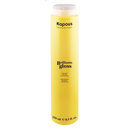 Kapous Блеск-бальзам для волос Brilliants Gloss 250 млKap570Блеск-бальзам «Brilliants gloss» предназначен для ежедневного ухода за натуральными и окрашенными волосами. Кремовая текстура бальзама усиливает эффект шампуня, облегчает расчесывание, возвращает волосам упругость и эластичность.Благодаря комбинации косметических масел и активных аминокислот бальзам эффективно восстанавливая блеск тусклых волос, возвращая им естественный здоровый вид.Пантенол увеличивает потенциал волос, стимулирует восстановительные процессы, укрепляет поверхность волоса и придаёт им здоровый блеск.