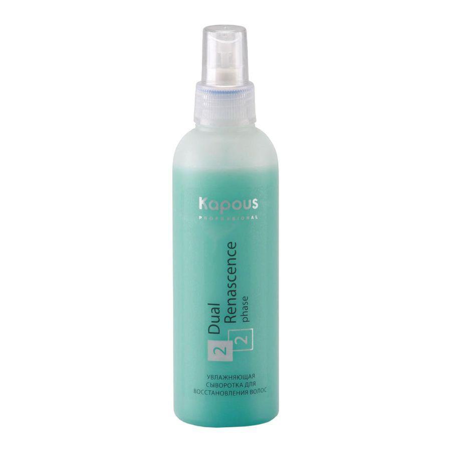 Kapous Professional Увлажняющая сыворотка Dual Renascence 2phase 200 млKap58Глубоко увлажняющая и восстанавливающая сыворотка Dual Renascence 2 Phase Kapous рекомендуется для использования любым типом волос. Комбинация из двух защитных фаз оказывает глубокое восстановление, эффективную защиту и глубокое увлажнение Ваших волос.Гидролизованный кератин оказывает восстанавливающий эффект изнутри, а комбинация их силиконовых масел защищает волокна волос, даже при обработке феном (с особо высокой температуры струи горячего воздуха). Ваши волосы вновь обретают эластичность, блеск и мягкость, которые были утрачены в результате регулярного проведения таких химических процедур, как завивка, обесцвечивание и окрашивание. Или же от интенсивного воздействия таких природных факторов, как морская вода, пыль и солнце.Постоянное использование увлажняющей сыворотки помогает защитить волосы от ежедневного стресса, обеспечить им комплексный уход по всей длине локонов, тем самым облегчая процесс расчесывание.