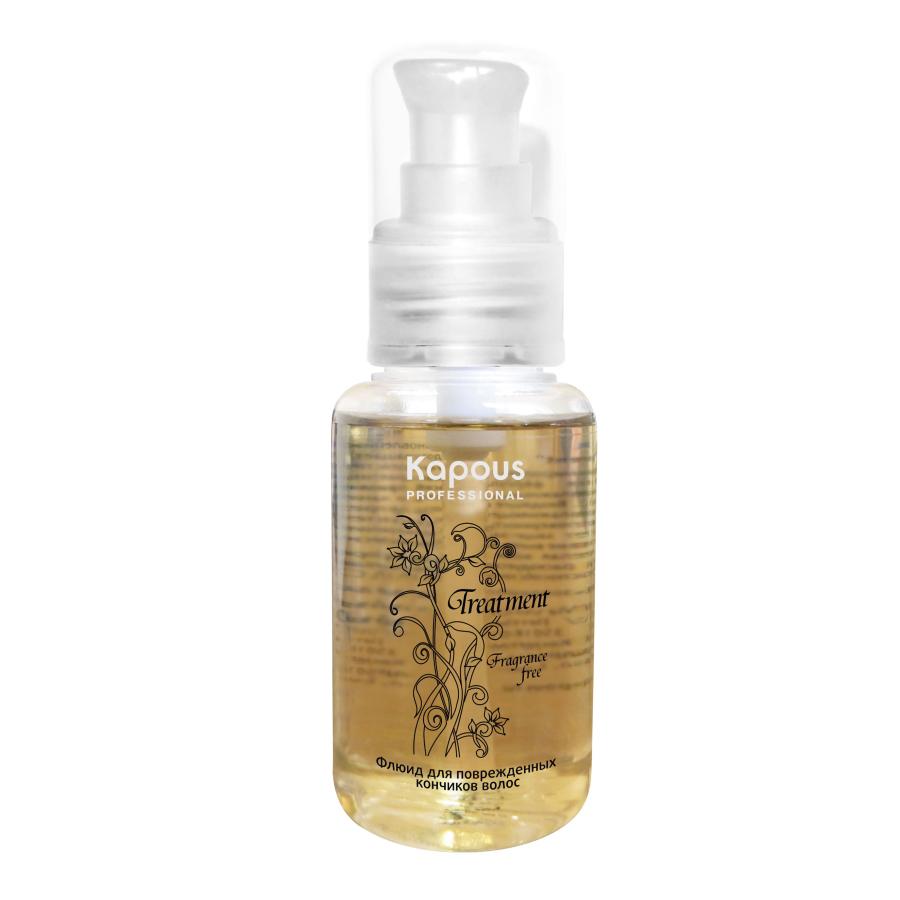 Kapous Treatment Флюид для поврежденных кончиков волос 60 млKap590Серия «Fragrance free» не имеет парфюмированных добавок.Флюид предназначен для ухода за сухими и поврежденными кончиками волос, насыщает их необходимыми питательными веществами и витаминами благодаря своей формуле с активными компонентами. Масло орехов Арганы обволакивает поверхность волос, защищая и интенсивно увлажняя их. Регулярное применение средства способствует восстановлению целостности структуры волос, предотвращает сечение и расщепление в последующем под воздействием химических и термо обработок, неблагоприятных факторов окружающей среды.