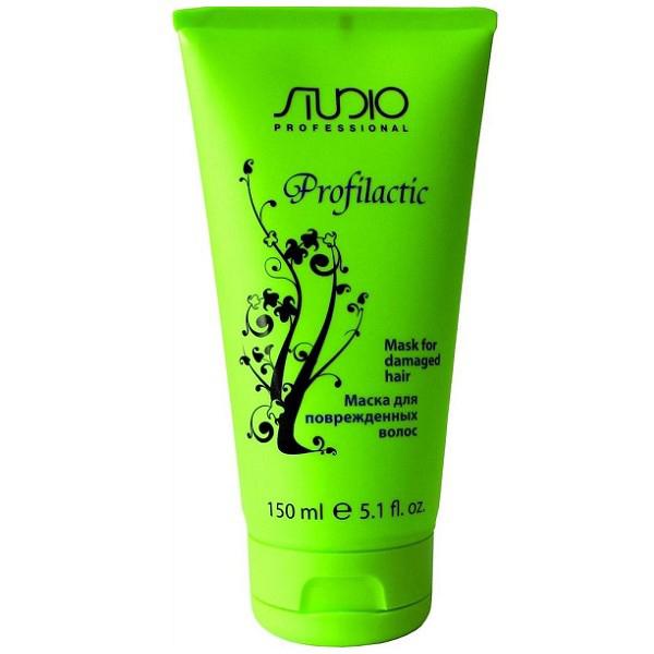 Kapous Profilactic Маска для поврежденных волос 150 мл kapous professional экспресс маска 2 ампулы по 12 мл magic kerartin –