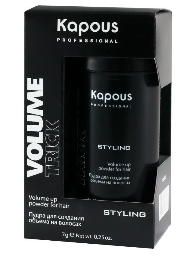 Kapous Пудра для создания объема на волосах Volumetrick - 7 мл7209382000Пудра для создания идеального объема и сильной фиксации. Не утяжеляет волосы. Исключительный эффект на тонких волосах. Не содержит парфюмерных отдушек. Не содержит ингредиентов животного происхождения.