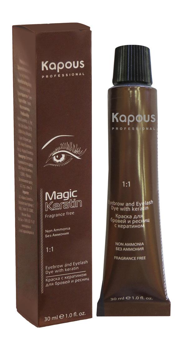 Kapous Краска для бровей и ресниц (коричневый) 30 мл estel enigma краска для бровей и ресниц тон классический коричневый 20 мл 20 мл