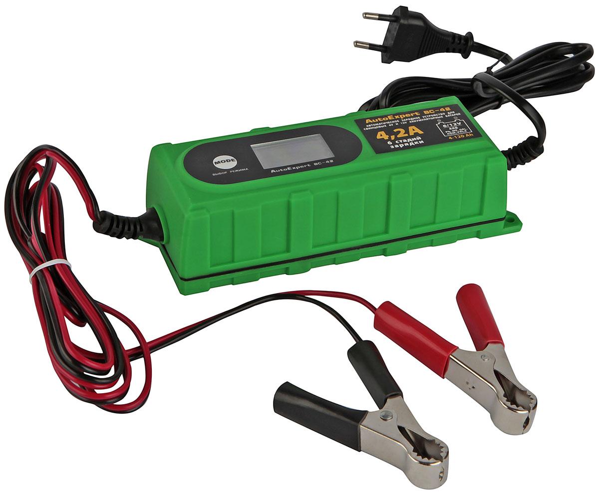 AutoExpert BC 42, Green зарядное устройство для АКБ автомобиля2012506200424AutoExpert BC 42 - компактное зарядное устройство для обслуживания и зарядки всех типов 12 вольтовых и 6 вольтовых свинцовых аккумуляторных батарей, используемых в автомобилях и мототехнике.Функциональные особенности:Полностью автоматическая работаМикропроцессорное управлениеLCD дисплейСовместимость со всеми типами свинцово-кислотных АКБ, включая необслуживаемыеЗащита от перегрева, перегрузки, неверного подключения, короткого замыканияВлагостойкий корпусДополнительно:Режим зарядки: 6 стадий, полностью автоматическийТемпература использования: -10С…+45 °СЕмкость заряжаемой батареи: 1,2-120 АчМакс. ток, А: 4,2Выходное напряжение, В: 7,3/14,4-14,7Особенности: Защита от короткого замыкания, Защита от перегрева, Защита от перегрузки по току