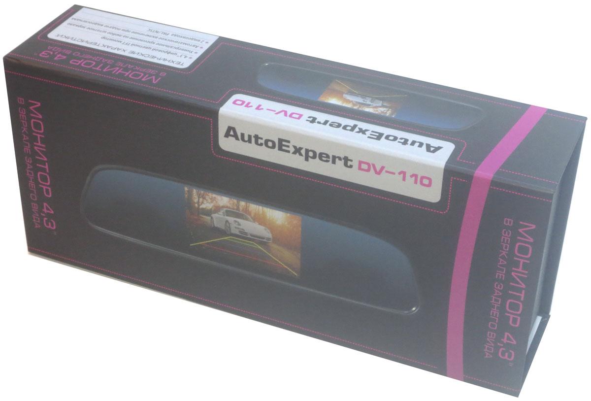 AutoExpert DV 110, Blackавтомобильный монитор AutoExpert