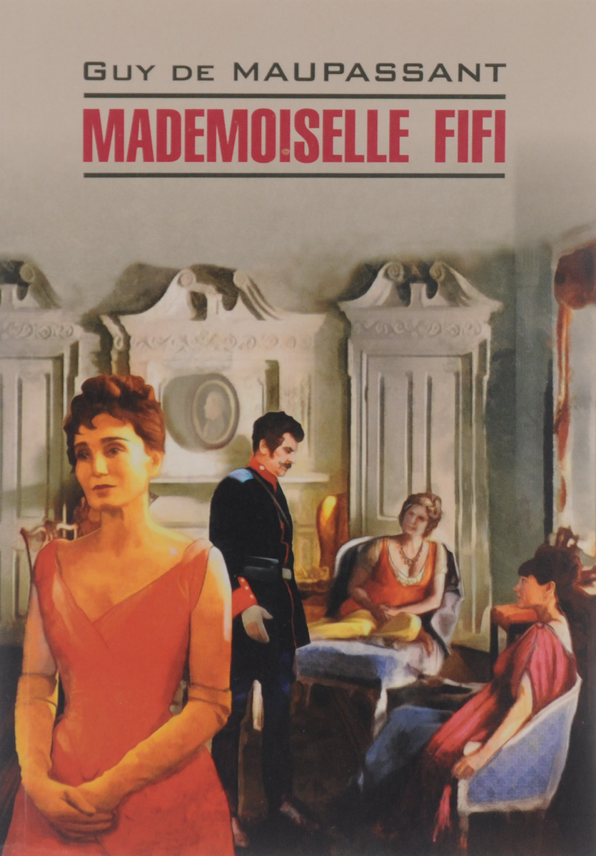 Guy de Maupassant Mademoiselle Fifi мадемуазель фифи