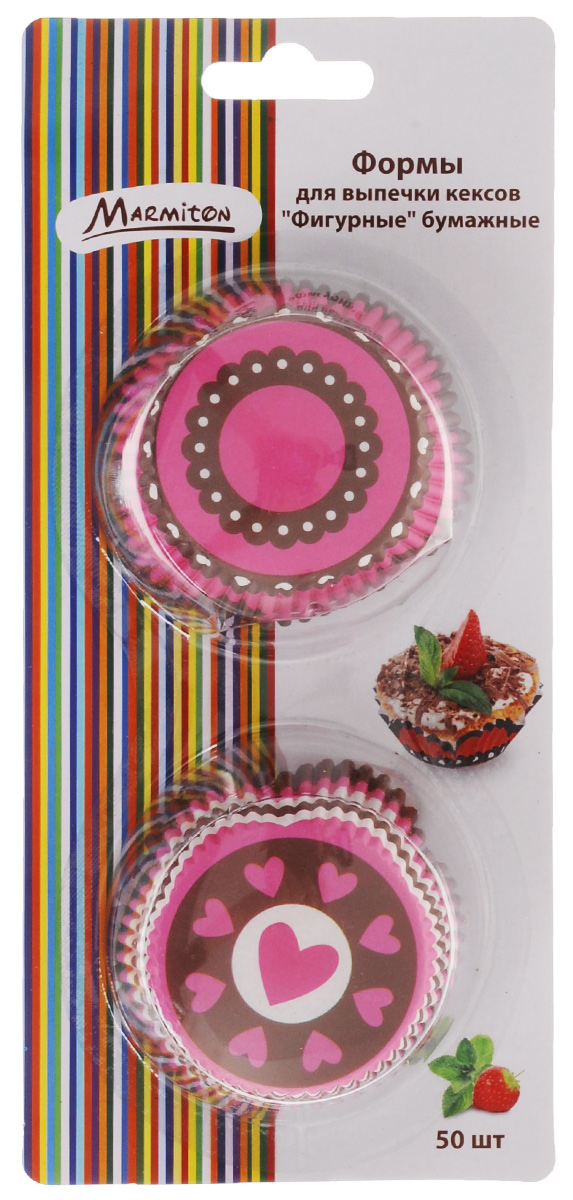 """Набор форм для выпечки кексов Marmiton """"Фигурные"""", цвет: розовый, коричневый, 50 шт"""