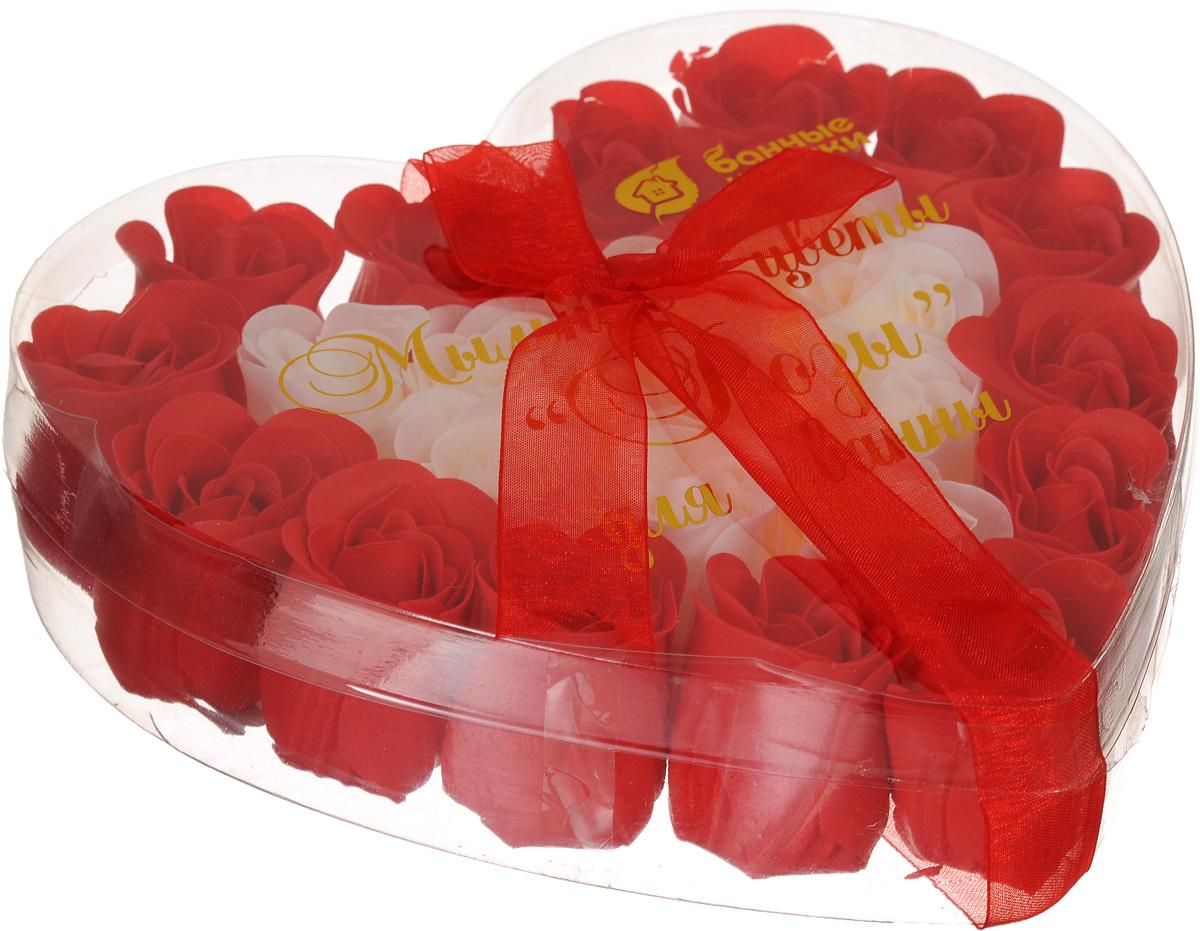 Мыльные цветы Банные штучки Розы, цвет: красный, белый, 24 шт40119_красный, белыйМыльные цветы Банные штучки изготовлены в виде 24 бутонов роз. Их можно добавить в ванну, либо вспенить в ладонях и использовать вместо мыла. Обладают ароматом свежесрезанных цветов.Мыльные цветы Розы упакованы в пластиковую прозрачную коробочку в виде сердца.Состав: глицерин, поливиниловый спирт, белое масло, пищевой краситель, пищевой крахмал, пищевой ароматизатор, очищенная вода.