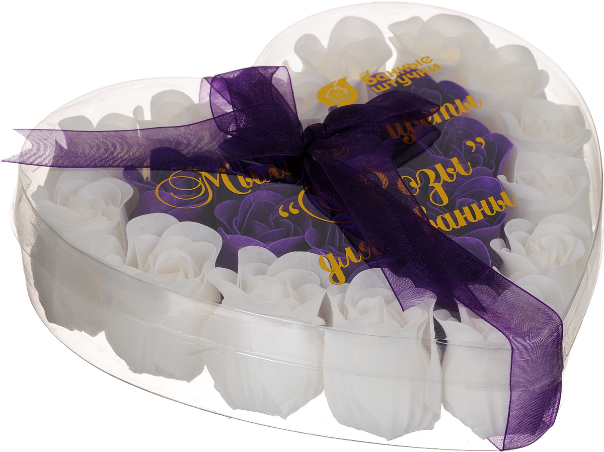 Мыльные цветы Банные штучки Розы, цвет: фиолетовый, белый, 24 шт40119_белый, фиолетовыйМыльные цветы Банные штучки изготовлены в виде 24 бутонов роз. Их можно добавить в ванну, либо вспенить в ладонях и использовать вместо мыла. Обладают ароматом свежесрезанных цветов.Мыльные цветы Розы упакованы в пластиковую прозрачную коробочку в виде сердца.Состав: глицерин, поливиниловый спирт, белое масло, пищевой краситель, пищевой крахмал, пищевой ароматизатор, очищенная вода.