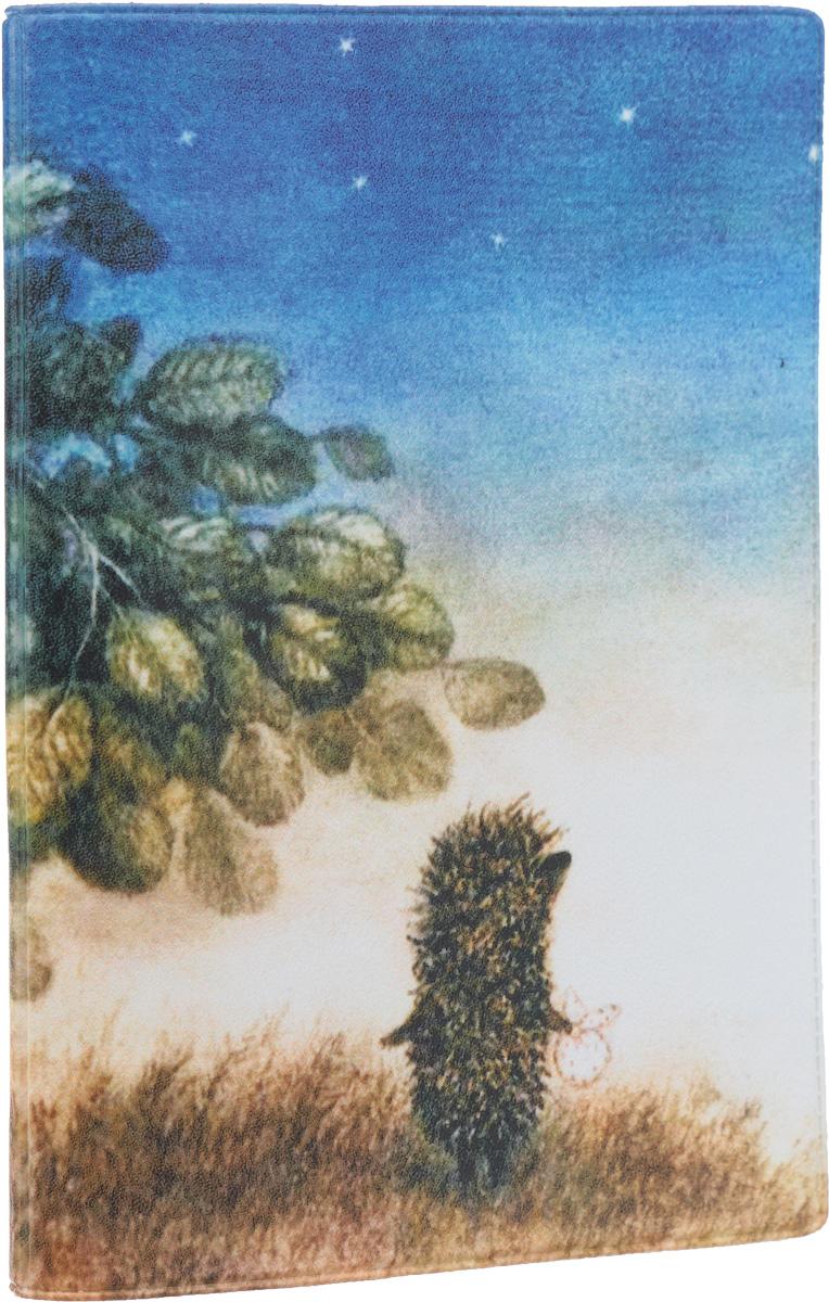Обложка для паспорта Mitya Veselkov Ежик ночью, цвет: синий, коричневый, бежевый. OZAM042 обложки mitya veselkov обложка для паспорта ежик в тумане