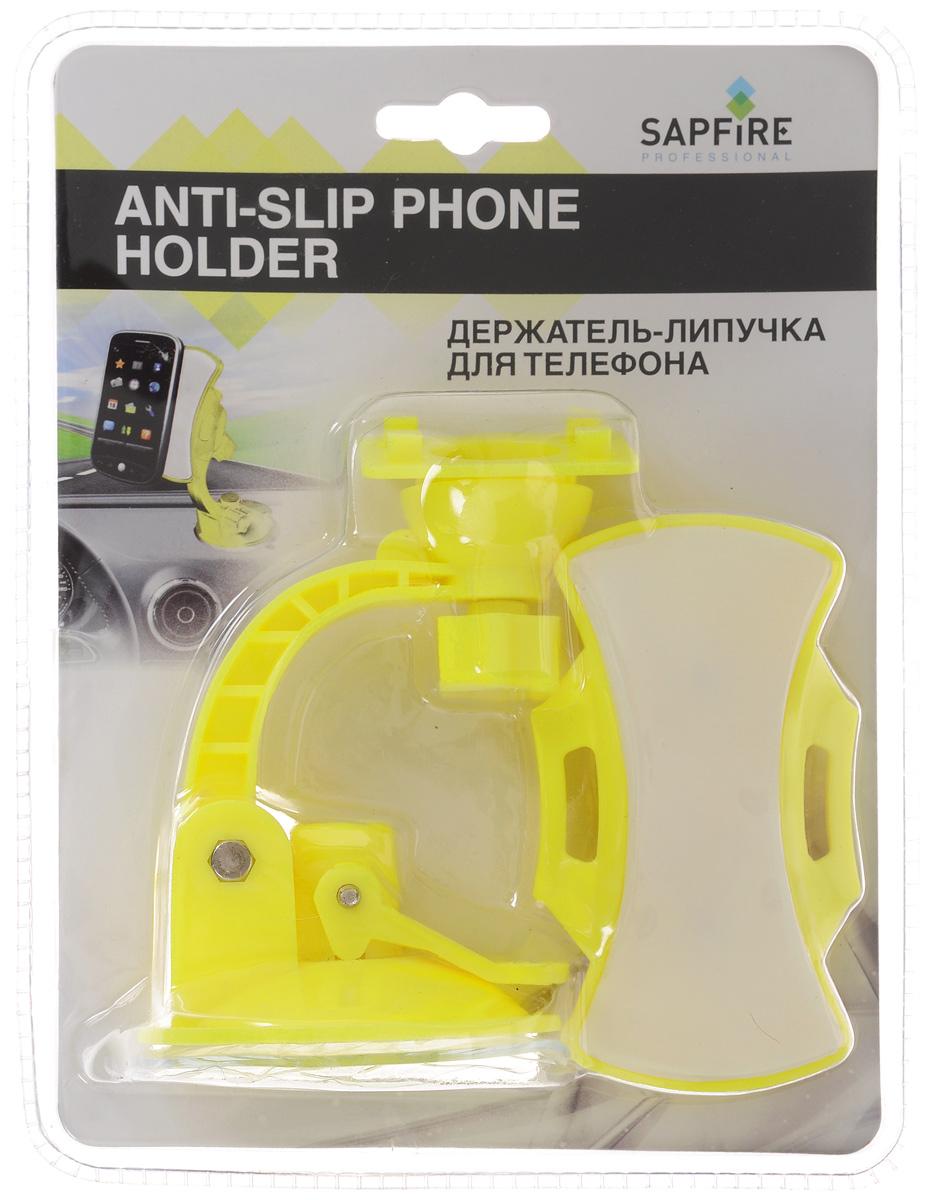 Держатель-липучка для телефона Sapfire, цвет: желтый, белыйSCH-0419_желтый/белыйДержатель-липучка для телефона Sapfire выполнен из ударопрочного пластика. Такой держатель - это универсальное решение для крепления мобильных телефонов. Ударопрочная противоскользящая конструкция гарантирует удобство пользования и сохранность вашего устройства. Уникальное полимерное покрытие прекрасно удерживает телефон, нужно только прислонить устройство к нему, если покрытие утрачивает липкость, его надо просто помыть водой. Поворотный механизм на 360° позволяет устанавливать наиболее удобный угол использования. Вакуумный зажим присосок крепится к любой гладкой поверхности: стеклянной, пластиковой или металлической. Диаметр основания держателя: 7 см. Размер липучки: 4,5 см х 9 см.