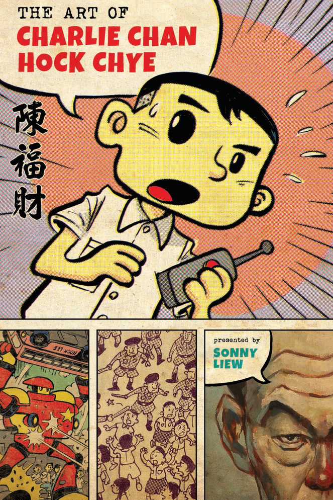 The Art of Charlie Chan Hock Chye the art of battlefield 1
