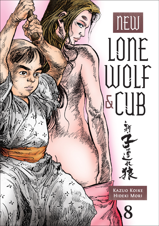 New Lone Wolf and Cub Volume 8 pleated button collar blouse