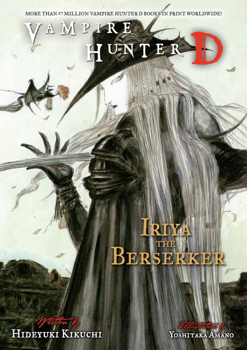 Vampire Hunter D Volume 23 deadpool volume 2 soul hunter