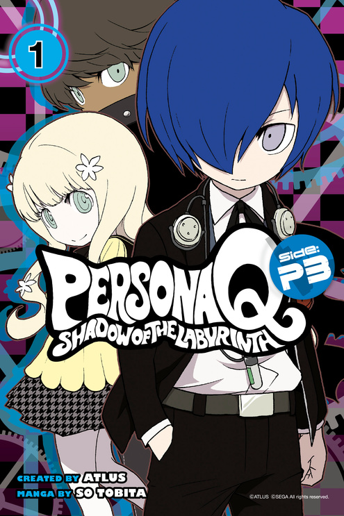 Persona Q: Shadow of the Labyrinth Side: P3 Volume 1 knights of sidonia volume 6