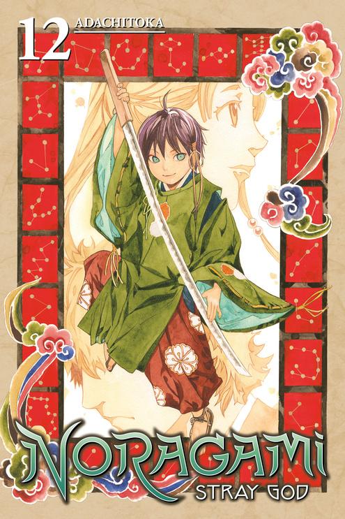 Noragami: Stray God 12 adachitoka noragami stray stories 1