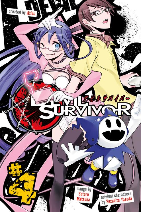 Devil Survivor 4 devil s kiss