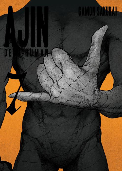 Ajin, Volume 7 volume 500 отзывы
