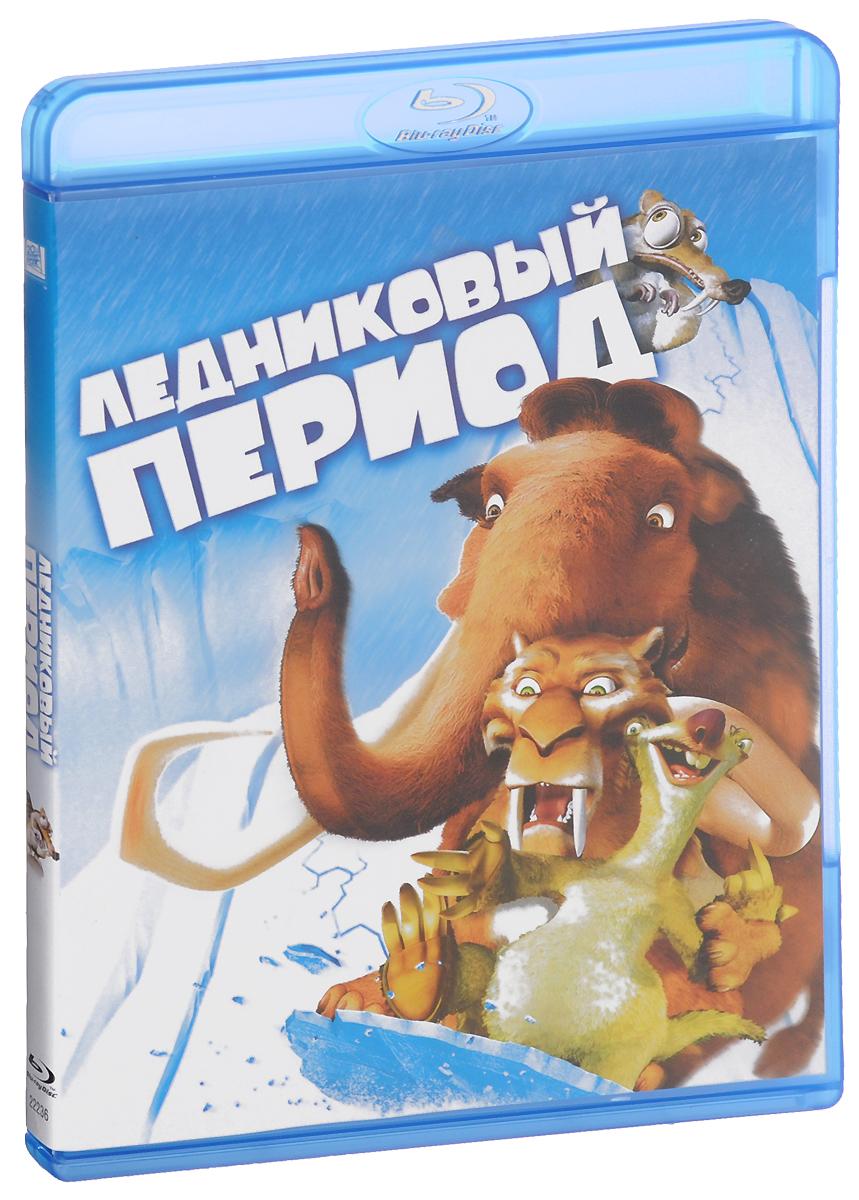 Ледниковый период (Blu-ray) burbank animation studios