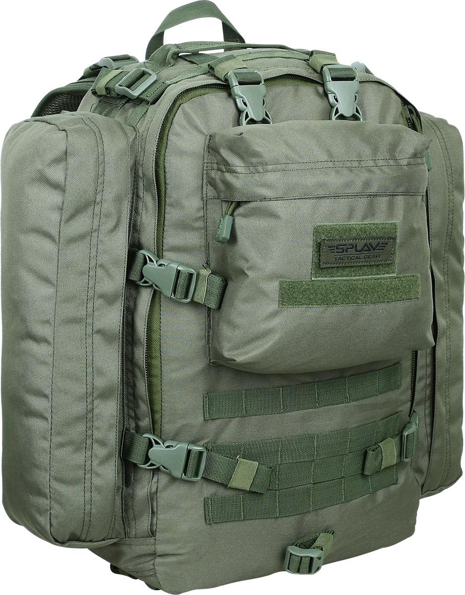 Ранец десантный Сплав, цвет: оливковый. 40 л десантный котелок
