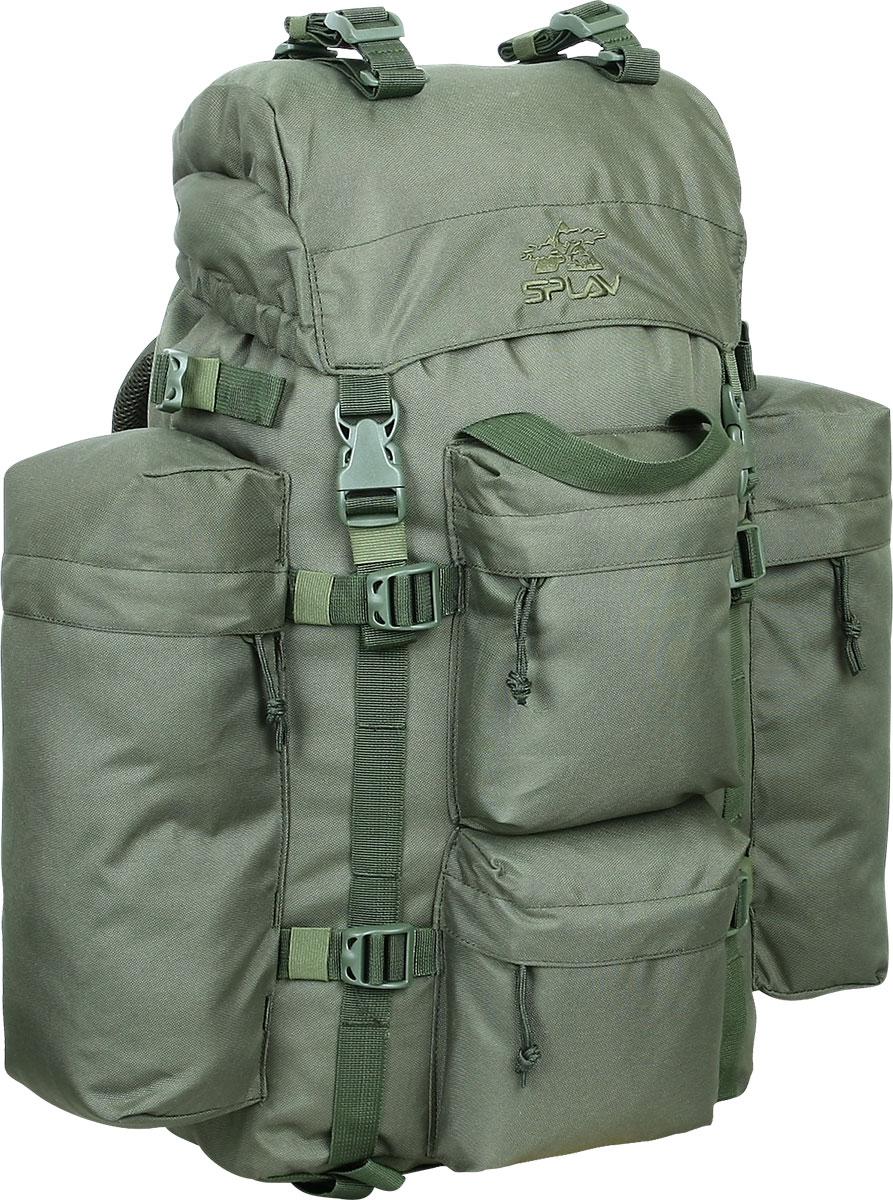 Рюкзак охотничий Сплав РК1, цвет: оливковый. 43 л